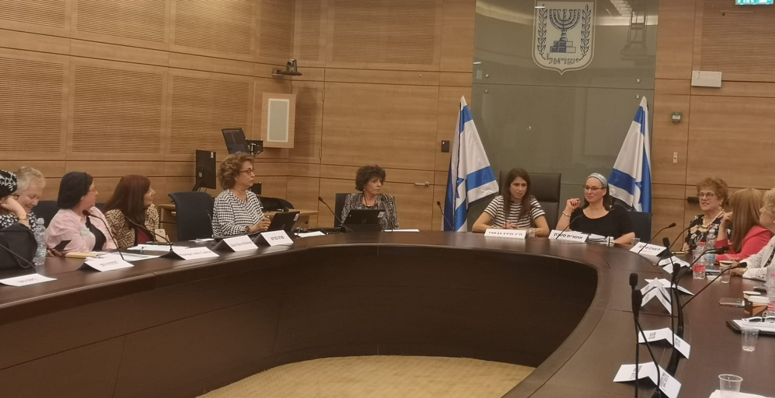 ICJW at the Knesset