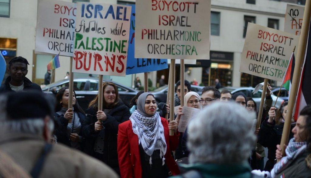 anti-Zionist demonstration