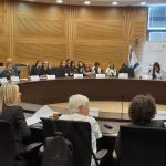 Israel Coalition against Gender Violence