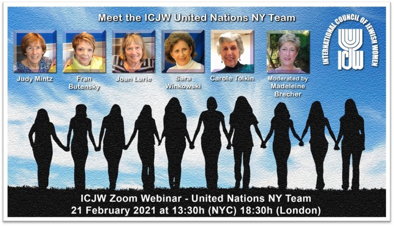 Meet the ICJW New York Team
